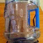 Water Bottle – 7 Litre